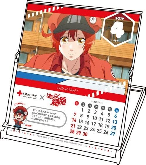 Lịch để bàn anime