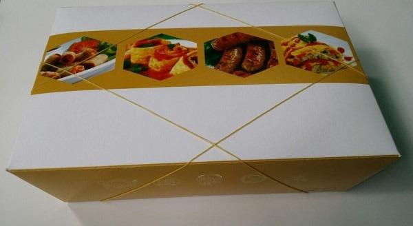 in hộp giấy thực phẩm số lượng ít