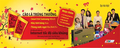 sản xuất thẻ cào trúng thưởng tại Nha Trang