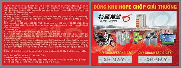 công ty in ấn thẻ cào tại Bạc Liêu