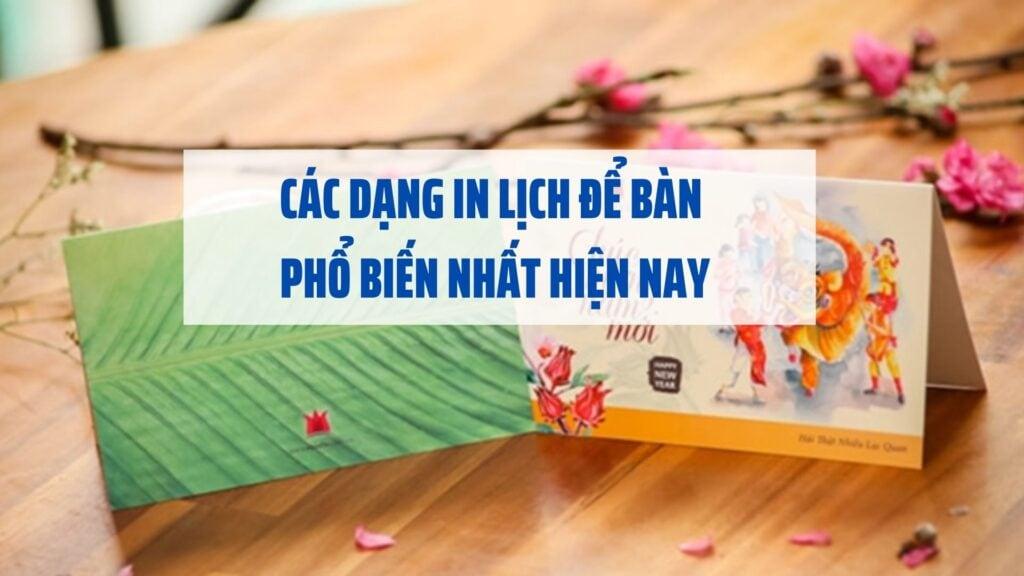 cac-dang-in-lich-de-ban-pho-bien-nhat-hien-nay