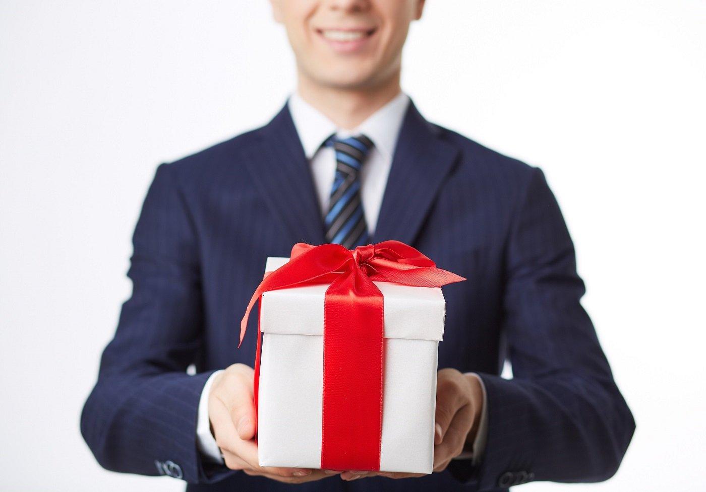 Đối tượng nhận quà